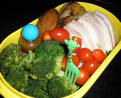 Lunch Bucket Bento: Roast Chicken with Pomegranate Jus
