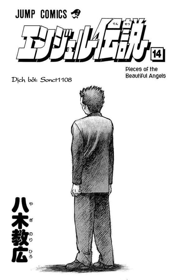 Angel Densetsu chap 71 - Trang 3