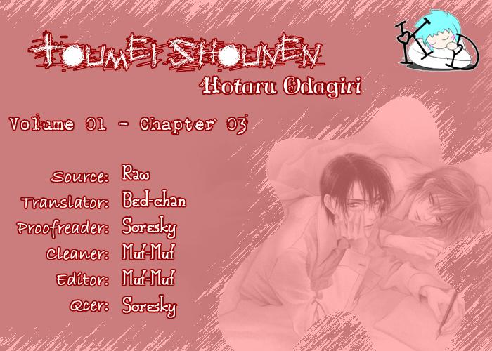 Toumei Shounen chap 3 - Trang 2