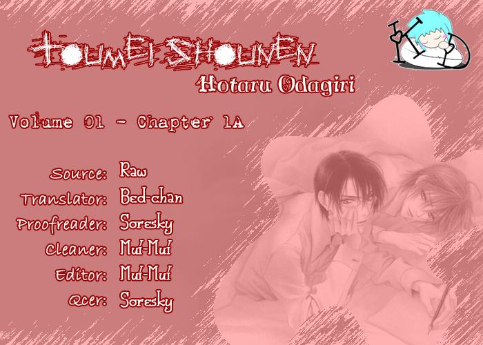 Toumei Shounen chap 1.1 - Trang 2