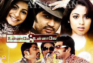 Unnalae Unnalae [DVD5]   IsaiThai Com ~ Tamil preview 0