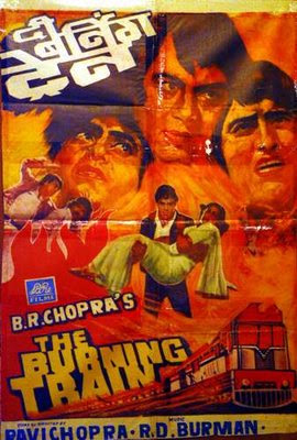 The Burning Train (1980) Hindi Movie with eng subs Watch Online