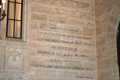 Quote from Medill engraved in stone wall