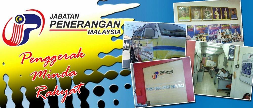 Jabatan Penerangan Malaysia Daerah Kuala Kangsar