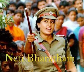 Neti Bharatam Telugu Mp3 Songs Free  Download
