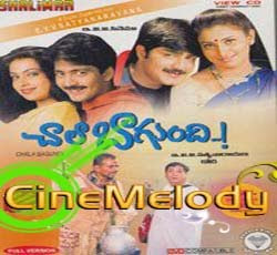 Chalabagundi Telugu Mp3 Songs Free  Download  1998