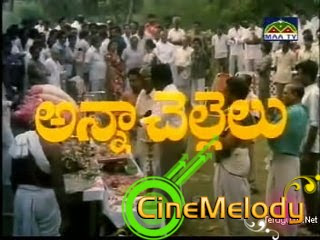 Anna Chellelu Telugu Mp3 Songs Free  Download 1993