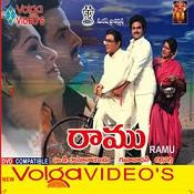 Ramu Telugu Mp3 Songs Free  Download  1997