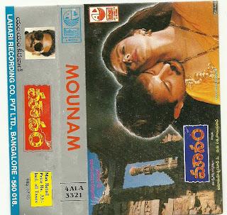 Mounam Telugu Mp3 Songs Free  Download 1996