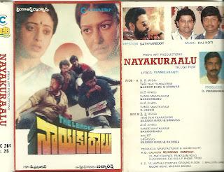 Nayakuralu Telugu Mp3 Songs Free  Download 1996