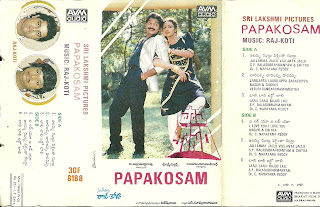 Papa kosam Telugu Mp3 Songs Free  Download 1996