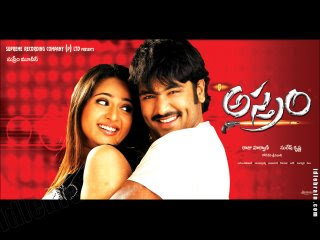 Astram Telugu Mp3 Songs Free  Download  2006