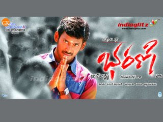 Bharani Telugu Mp3 Songs Free  Download  2007