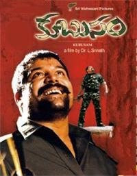 Kubusam Telugu Mp3 Songs Free  Download 1996