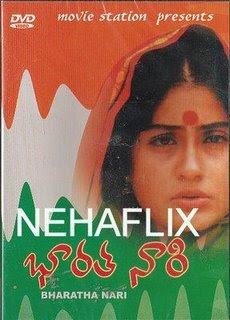 Bharata Nari 1989
