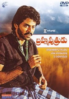 Brahma Putrudu Telugu Mp3 Songs Free  Download 1988