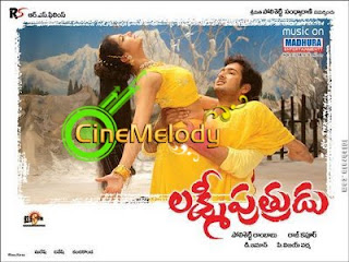 Lkshmi Putrudu Telugu Mp3 Songs Free  Download 2002