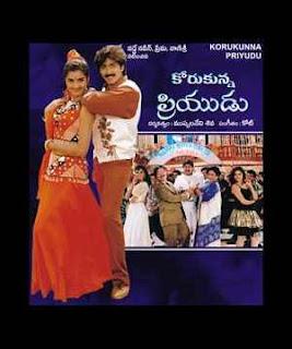Korukunna Priyudu  Telugu Mp3 Songs Free  Download -1994
