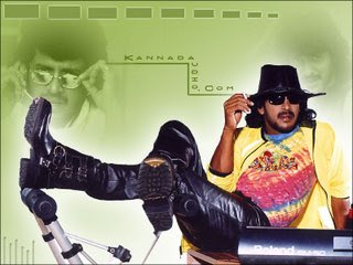 Upendra Telugu Mp3 Songs Free  Download 2000