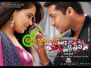 Surya Son Of Krishnan Telugu Mp3 Songs Free  Download -2008