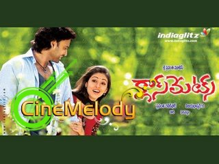 Classmates Telugu Mp3 Songs Free  Download 2007