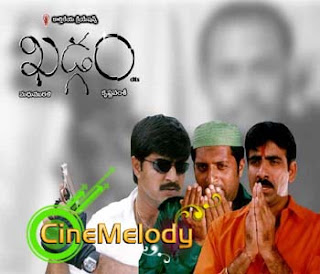 Khadgam Telugu Mp3 Songs Free  Download 2002