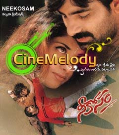 Neekosam Telugu Mp3 Songs Free  Download 1999