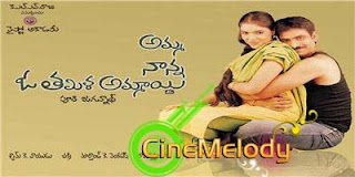 Amma Nanna O Tamil Ammai Telugu Mp3 Songs Free  Download 2003