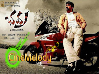 Badra Telugu Mp3 Songs Free  Download 2005