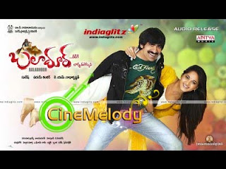Baladoor Telugu Mp3 Songs Free  Download 2008