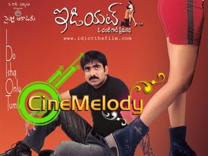 Idiot Telugu Mp3 Songs Free  Download 2002