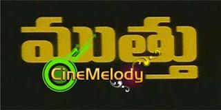 Muthu Telugu Mp3 Songs Free  Download -1995