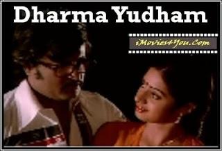 Dharma Telugu Mp3 Songs Free  Download -1991