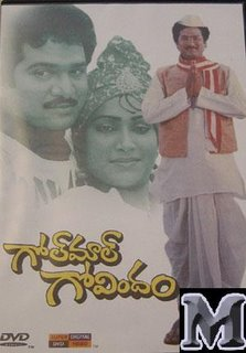 Golmaal Govindam Telugu Mp3 Songs Free  Download -1992