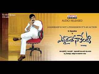 Evadaithe Nakenti Telugu Mp3 Songs Free  Download 2007