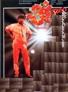 Omkaram Telugu Mp3 Songs Free  Download 1997