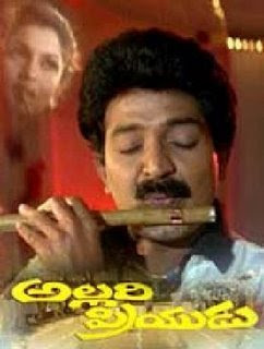 Allari priyudu Telugu Mp3 Songs Free  Download 1993