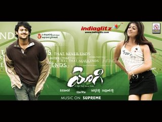 Yogi Telugu Mp3 Songs Free  Download 2006