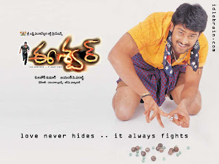 Eeshwar Telugu Mp3 Songs Free  Download 2002