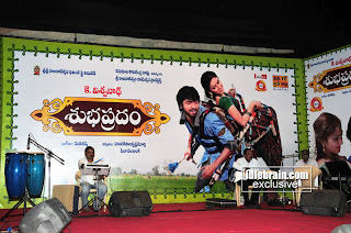 Subhapradam-2010 Telugu Mp3 Songs Free  Download