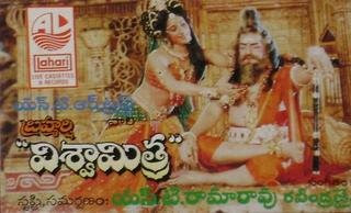 Click Here To Download Brahmarshi Viswamitra Telugu MP3 Songs Free Download