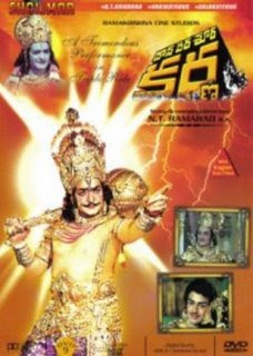 Click Here To Download Daana Veera Soora Karna (1977) Telugu MP3 Songs Free Download