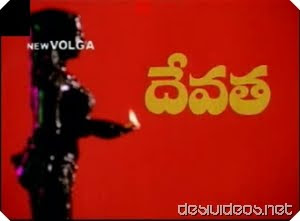 Click Here To Download Devatha NTR (1964) Telugu MP3 Songs Free Download