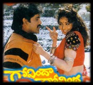 Govinda Govinda Telugu Mp3 Songs Free  Download 1994