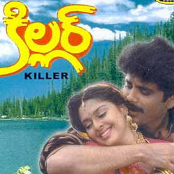 King Telugu Mp3 Songs Free  Download 2008