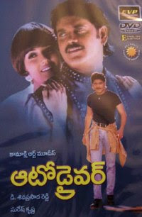 Auto Driver Telugu Mp3 Songs Free  Download 1987