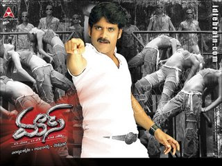 Mass Telugu Mp3 Songs Free  Download 2004