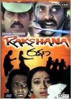 Rakshana Telugu Mp3 Songs Free  Download 1993