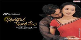 Ninuchoodaka Nenundalenu Telugu Mp3 Songs Free  Download -2003