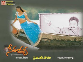 seethaiah Telugu Mp3 Songs Free  Download -2004